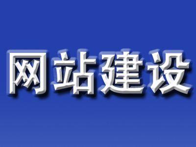 淄博网站建设.jpg