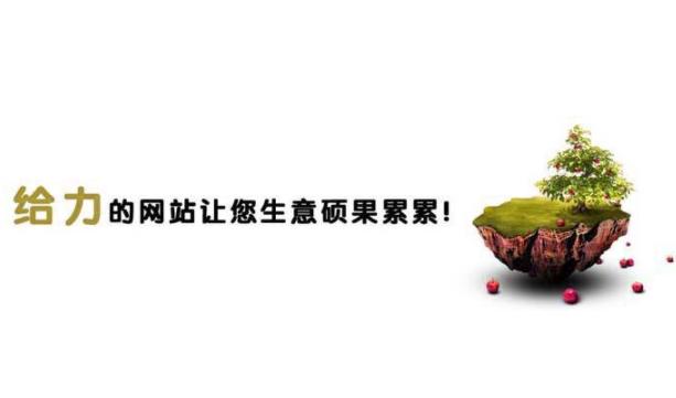 淄博网站建设.png